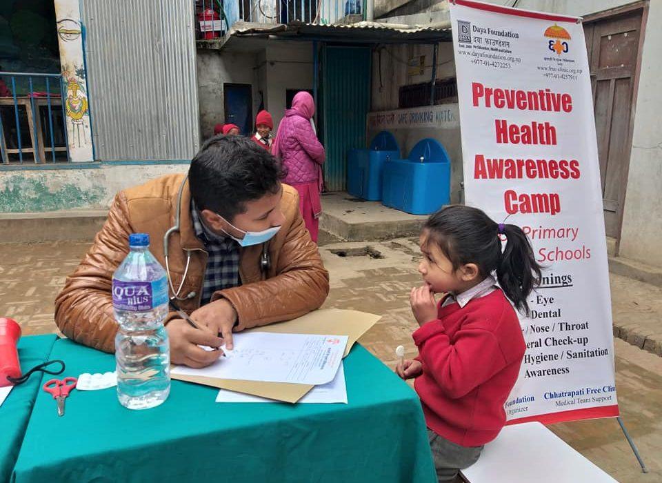 18 Dec 2018, Kanti Ishwari School Pyaphal