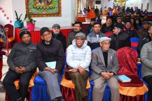 Annual General Meeting 2076 Magh 11